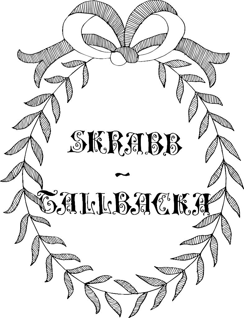 Tallbacka logo