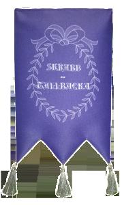 skrabb-tallbacka_viiri